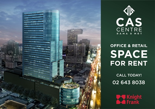 CAS Centre : Office & Retail For Rent Rama 9 Ratchada